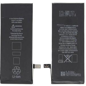 Batterie téléphone Batterie interne - iPhone 6S Plus