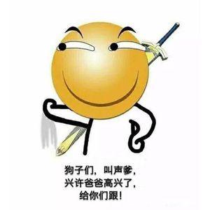 CHARGEUR DE BATTERIE  Chargeur de batterie pour Xiaomi M365 Ninebot ES1