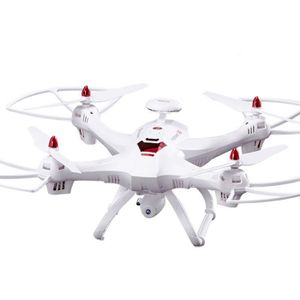 DRONE New Global Drone x183 5.8GHz WiFi FPV 1080P double