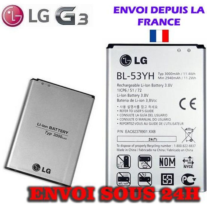 Batterie LG G3 D855 origine BL-53YH