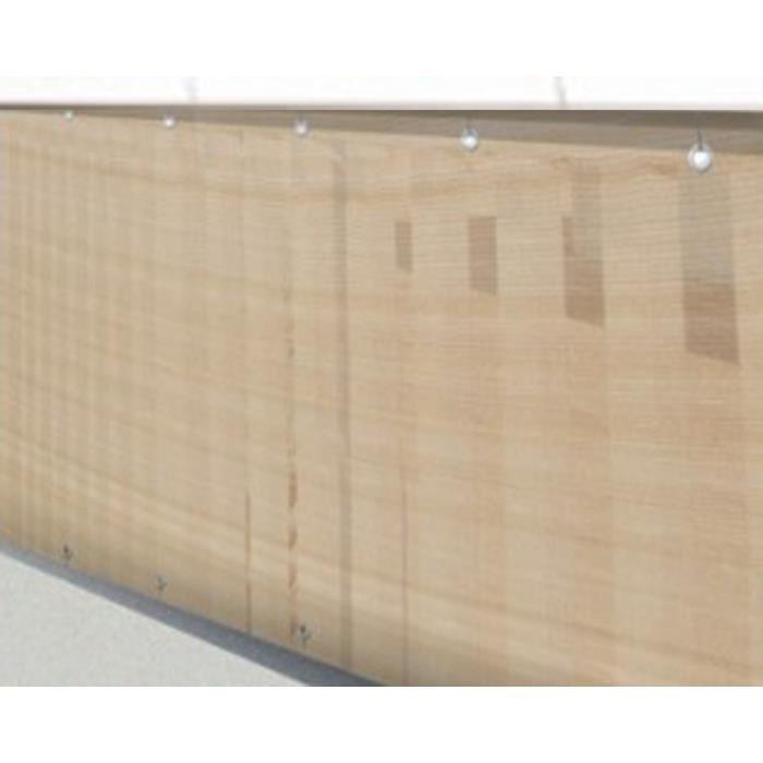 Brise vue brise vent jardin grillage palissade Sable en polyester ajouré 160 g-m² anti-UV, 120 x 500 cm