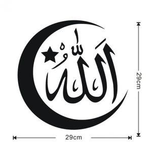 STICKERS décoration maison - JD1322C1 Musulman islamique St