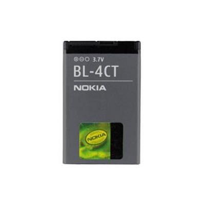 Batterie Origine pour Nokia - BL-4CT