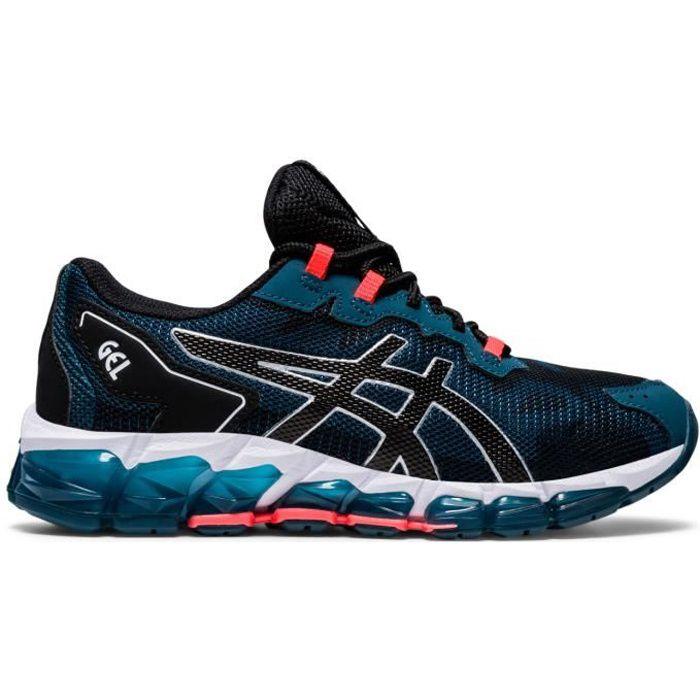 Chaussures de running junior Asics Gel-Quantum 360 6 GS
