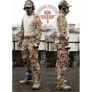 ENSEMBLE DE SPORT Homme Serpent Camouflage Militaire Uniforme De L'a