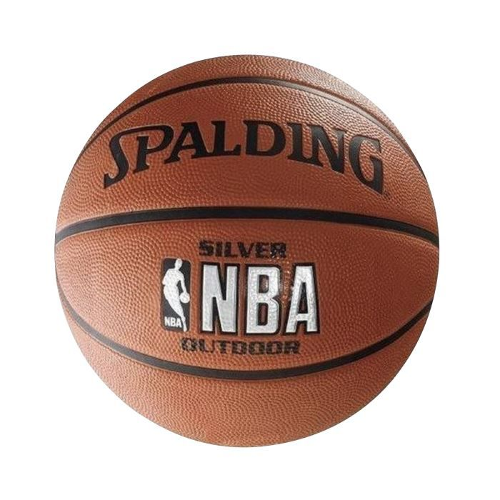 spalding ballon nba silver taille taille 7 prix pas cher. Black Bedroom Furniture Sets. Home Design Ideas