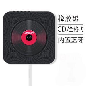 RADIO CD ENFANT Lecteur de CD portable avec Boombox Home Audio Blu