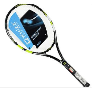 RAQUETTE DE TENNIS M107-5 Full carbon tennis racket Carbon fiber hand