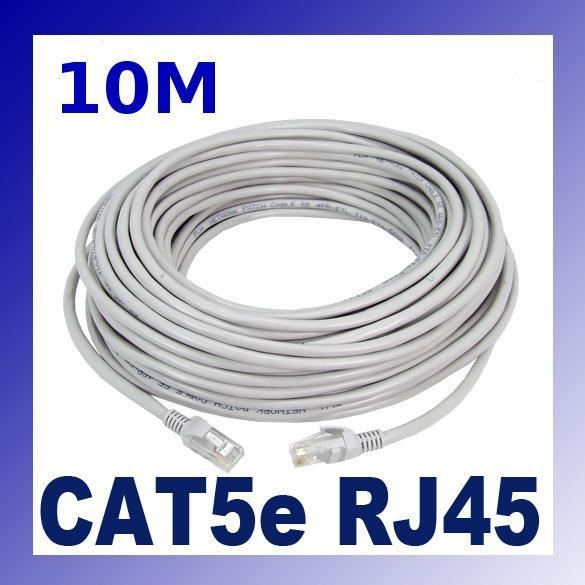 cable ethernet rj45 10m cat 5 prix pas cher cdiscount. Black Bedroom Furniture Sets. Home Design Ideas