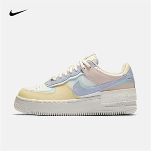 Air Force 1 Shadow CI0919-106 Chaussures pour Femme Jaune ...