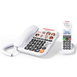 SUPPORT DE BASE Swissvoice Xtra 3155 - Téléphone filaire à grosses