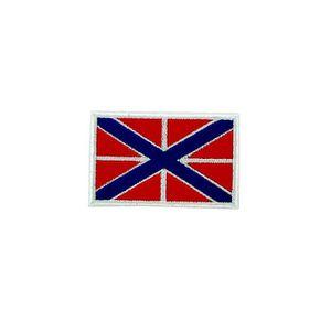 ÉQUATEUR Drapeau Badge Brodé Patch