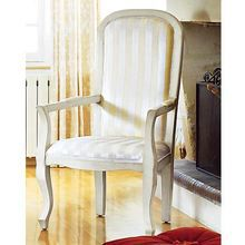 Fauteuil voltaire arcadie blanc ray achat vente fauteuil cdiscount - Vente fauteuil voltaire ...