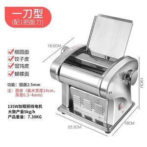 APPAREIL À PÂTES Machine de pressage de peau de boulette automatiqu