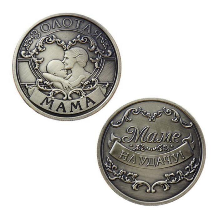 2 pcs Bronze Russie Mère et Enfant Pièce Commémorative Antique Chanceux BOITE DE RANGEMENT - BAC DE RANGEMENT OUTILS (VIDE)