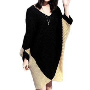 Pull femme large achat vente pull femme large pas cher cdiscount for Pull long et large
