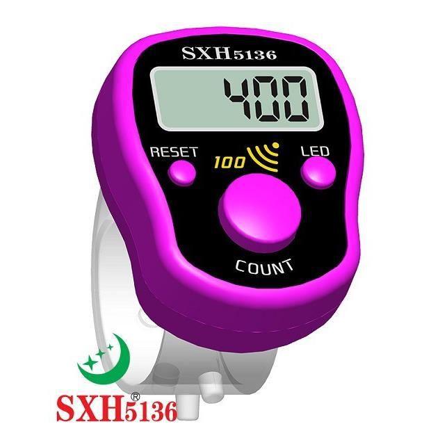 NEUFU Loskii SXH-5136 Mini Compteur de rangée électronique d'affichage LCD Violet