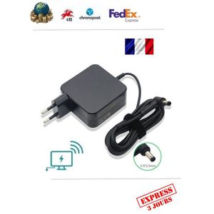CHARGEUR - ADAPTATEUR  CHARGEUR ORDINATEUR PORTABLE pour Asus VivoBook F5