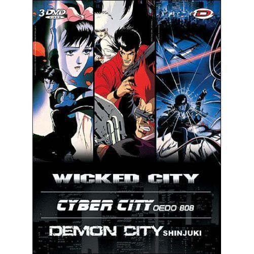 DVD Kawajiri box : wicked city - demon city shi...