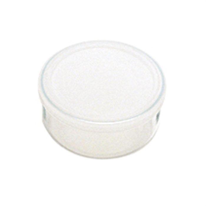 PYREX Plat rond 0,5 L en verre + Couvercle plastique COOK&FREEZE
