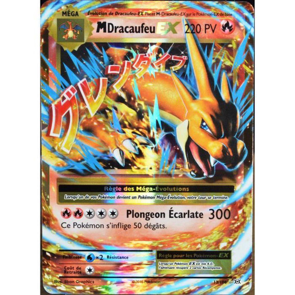 Carte Pokémon 13 108 Méga Dracaufeu Ex 220 Pv Xy