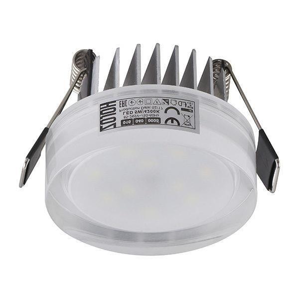 Spot LED downlight rond 5W (Eq. 40W) 4200K Diam 62mm