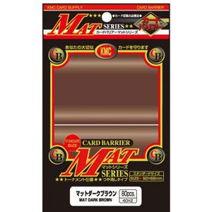 CARTE A COLLECTIONNER KMC 80 pochettes Card Barrier Mat Series Marron