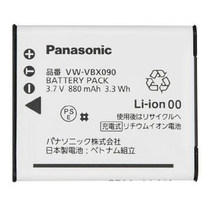 DALLE D'ÉCRAN batterie Panasonic VW-VBX090-W-6441