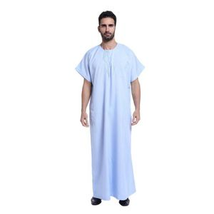 homme Omanais Arabe Robe Jubba Thobe Tailles 52 To 62 dishdash Islamique Vêtements Pour Hommes