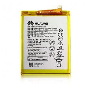 Batterie téléphone NEUF BULK ★★ HUAWEI P10 Lite ★★ ORIGINE HB366481EC