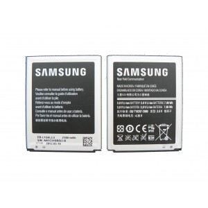 telephonie batteries telephone batterie d origine samsung f  sam