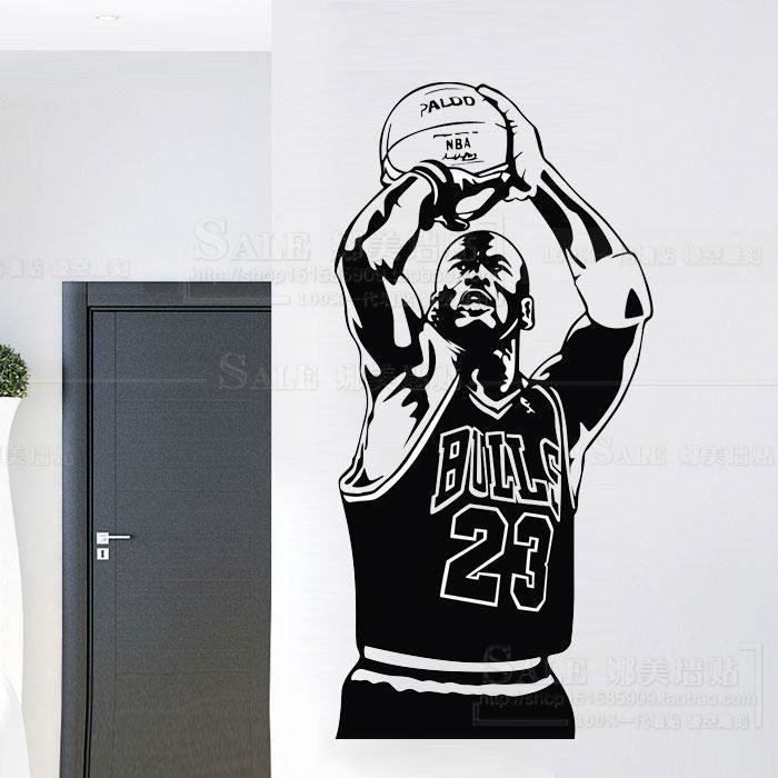 Superstar De Basket Ball Michael Jordan Stickers Muraux Decoration