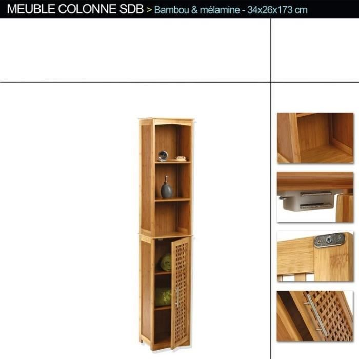 meuble colonne salle de bain bambou achat vente. Black Bedroom Furniture Sets. Home Design Ideas