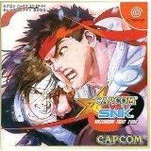 JEU DREAMCAST Capcom Vs. Snk