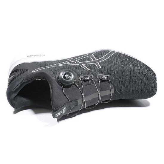 Chaussures Dynamis Noir Running Homme Asics - Cdiscount Sport