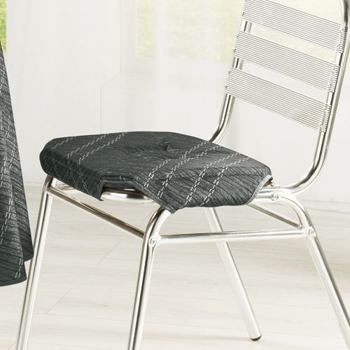 Object moved - Galette chaise exterieur impermeable ...