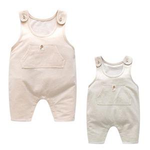 Ensemble de vêtements baobaobest Nouvelle mode bebe bretelles barboteuse
