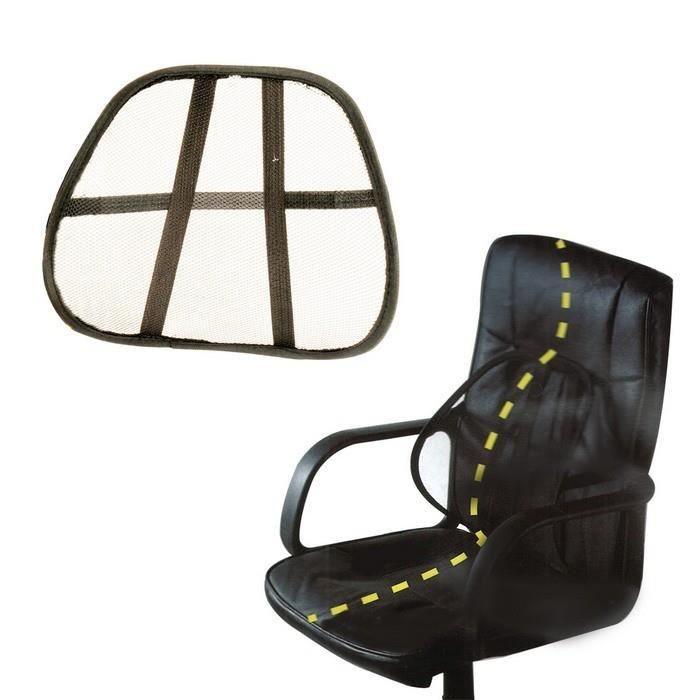 Coussin - Assise De Confort Soutien lombaire ergonomique