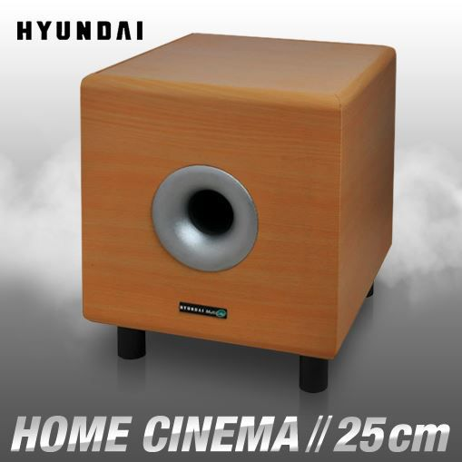 hyundai caisson de basses actif 10 home cinema hp caisson de basse avis et prix pas cher. Black Bedroom Furniture Sets. Home Design Ideas