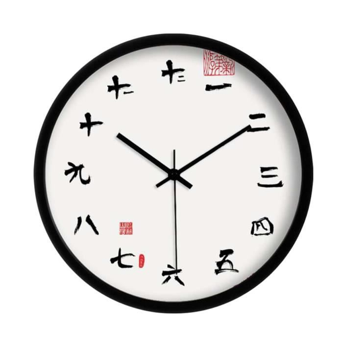 calligraphie chinoise horloge murale moderne horloge murale chinoise home decor numerals 12. Black Bedroom Furniture Sets. Home Design Ideas