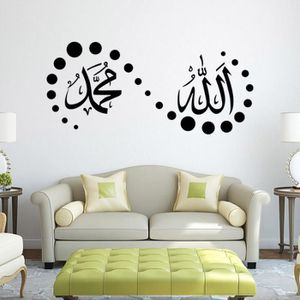 Stickers arabe achat vente stickers arabe pas cher for Decoration maison islam