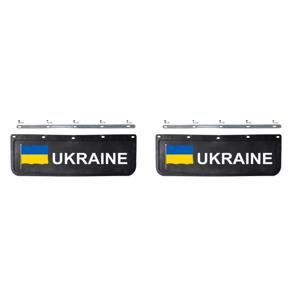 BAVETTE 18X60 AVEC FIXATION (Ukraine - Noire/blanche)