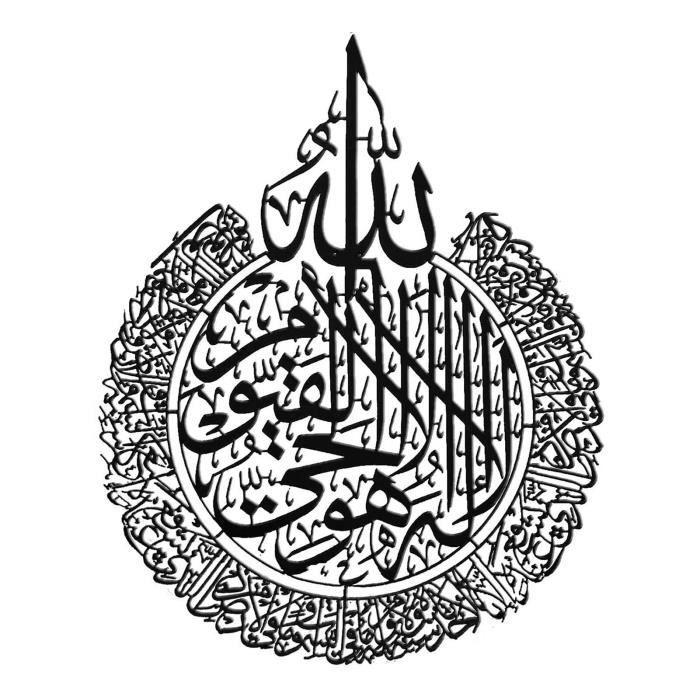Décoration murale islamique en or, calligraphie suspendue, peinture d'images, décoration musulmane pour s OBJET DECORATIF - JSU02696