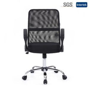 CHAISE DE BUREAU IKAYAA Chaise de bureau Ergonomique Noir 360 pivot