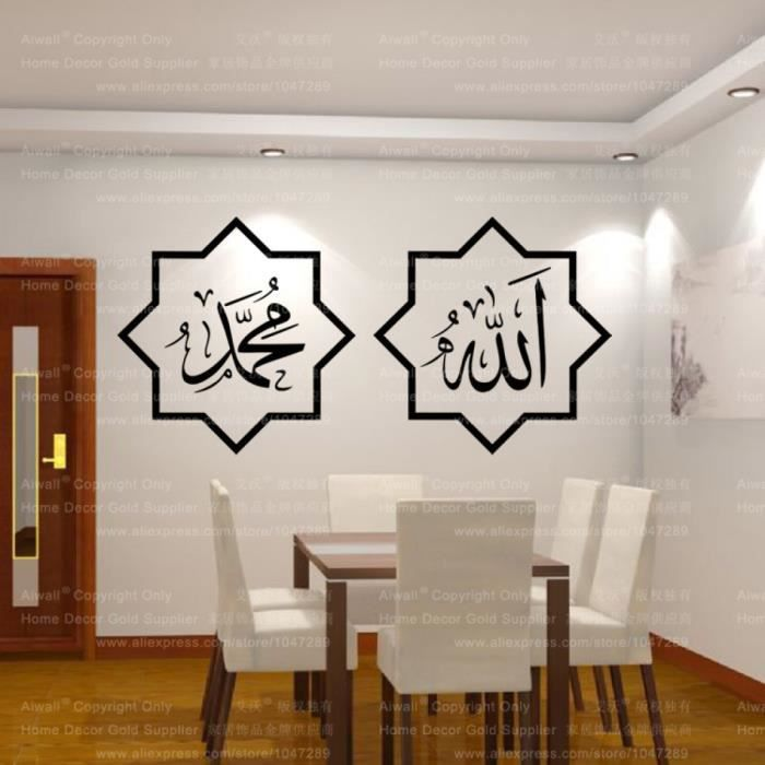 Dcoration pour la maison latest dcoration chambre bebe for Decoration maison islam