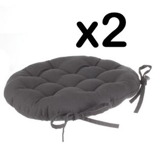 Coussin rond achat vente coussin rond pas cher cdiscount for Coussin rond de chaise