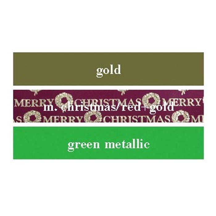 3 feuilles de cire pour décoration de bougie 13 x 24 cm - Couleurs de Noël