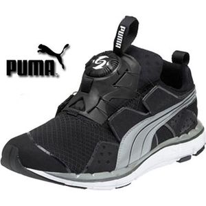 puma disc basket