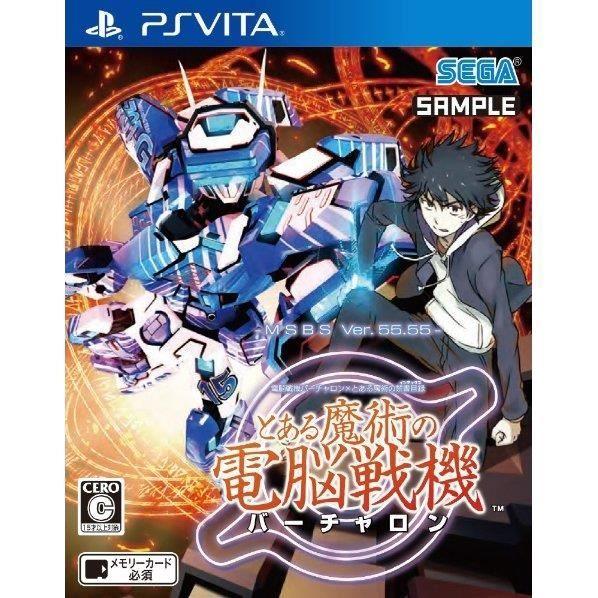 Sega Cyber Troopers: Virtual On x Toaru Majutsu no Index: Toaru Majutsu no Dennou Senki PS Vita SONY Playstation Import Japonais