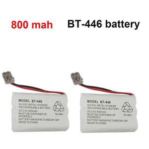 ASPIRATEUR A MAIN Batterie rechargeable Premium 3.6V 800MAH pour tél
